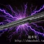 Самооборона ручка тактическая ручка стекольщик